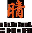 株式会社中塚工務所